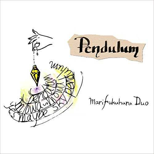 [Single] mari fukuhara Duo – Pendulum (2015.09.16/MP3/RAR)