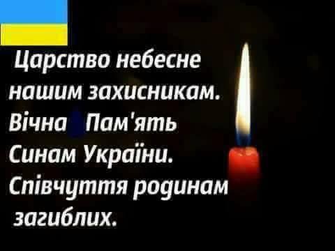 Один украинский воин погиб, еще один получил ранение на Донбассе. За сутки - 15 вражеских обстрелов, - штаб ОС - Цензор.НЕТ 8072