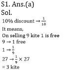 RRB NTPC Mathematics Quiz : 4th September_50.1