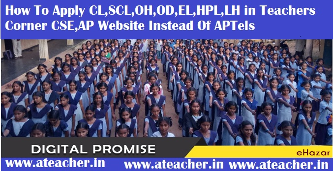 How To Apply CL,SCL,OH,OD,EL,HPL,LH in Teachers Corner CSE,AP Website Instead Of APTels