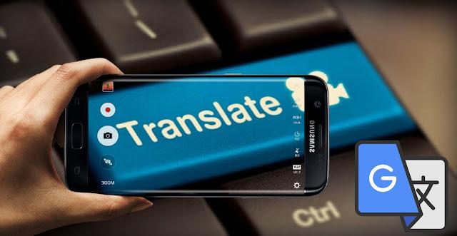 جوجل تطلق ميزة الترجمة بالكاميرا Google Translate علي هاتفك