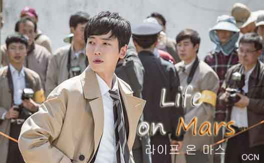 Drama Korea Life on Mars