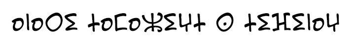Tifinaghe Unicode Asfrgh