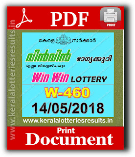 "KeralaLotteriesResults.in, ""kerala lottery result 14 5 2018 Win Win W 460"", kerala lottery result 14-05-2018, win win lottery results, kerala lottery result today win win, win win lottery result, kerala lottery result win win today, kerala lottery win win today result, win win kerala lottery result, win win lottery W 460 results 14-5-2018, win win lottery w-460, live win win lottery W-460, 14.5.2018, win win lottery, kerala lottery today result win win, win win lottery (W-460) 14/05/2018, today win win lottery result, win win lottery today result 14-5-2018, win win lottery results today 14 5 2018, kerala lottery result 14.05.2018 win-win lottery w 460, win win lottery, win win lottery today result, win win lottery result yesterday, winwin lottery w-460, win win lottery 14.5.2018 today kerala lottery result win win, kerala lottery results today win win, win win lottery today, today lottery result win win, win win lottery result today, kerala lottery result live, kerala lottery bumper result, kerala lottery result yesterday, kerala lottery result today, kerala online lottery results, kerala lottery draw, kerala lottery results, kerala state lottery today, kerala lottare, kerala lottery result, lottery today, kerala lottery today draw result, kerala lottery online purchase, kerala lottery online buy, buy kerala lottery online, kerala lottery tomorrow prediction lucky winning guessing number, kerala lottery, kl result,  yesterday lottery results, lotteries results, keralalotteries, kerala lottery, keralalotteryresult, kerala lottery result, kerala lottery result live, kerala lottery today, kerala lottery result today, kerala lottery results today, today kerala lottery result"