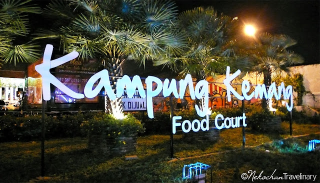 Tempat Wisata Malam di Jakarta Yang Asik Inilah 4 Tempat Wisata Malam di Jakarta Yang Asik