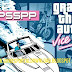 Download GTA Vice City Stories PPSSPP ISO Highly Compressed (340MB)