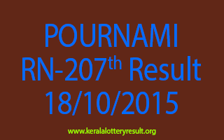 POURNAMI RN 207 Lottery Result 18-10-2015