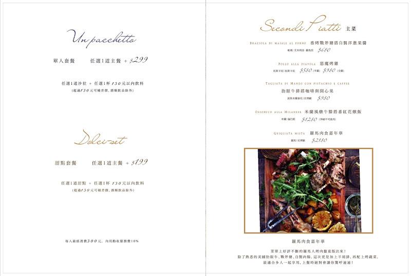 venti_menu_ch0322-002_001-horz-高雄義大利美食