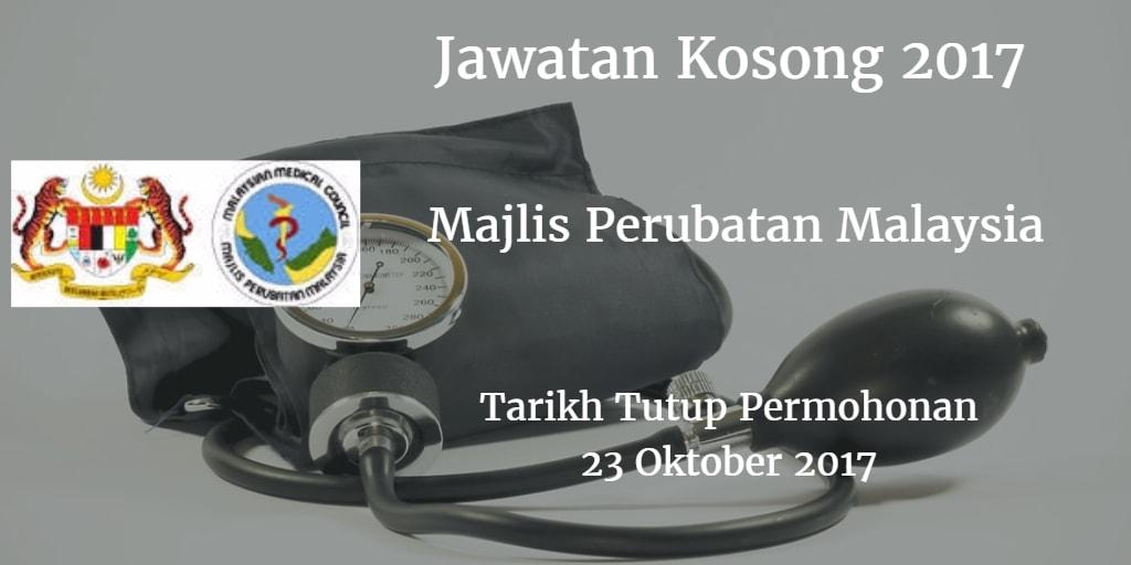 Jawatan Kosong MMC 23 Oktober 2017