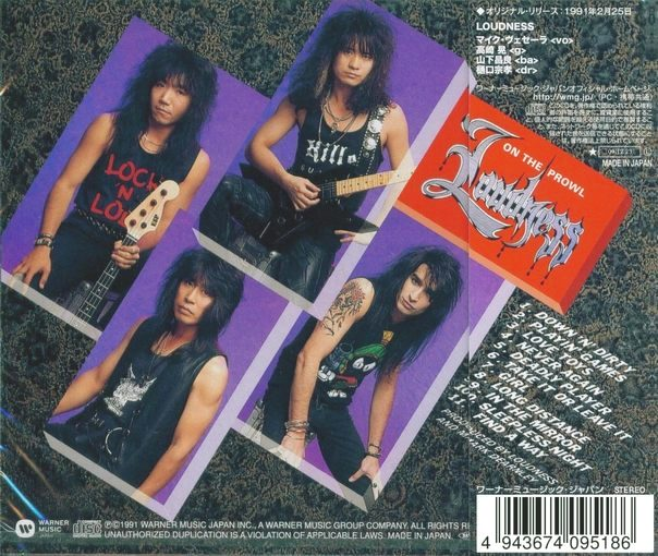 LOUDNESS - On The Prowl [Japan SHM-CD Limited Release remastered] Out Of Print - back