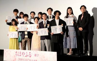 Chihayafuru: dorama spin off, lançamento do filme e mais