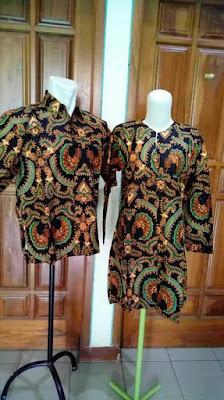 Model Baju Batik Sarimbit Lebaran Terbaru Lurik