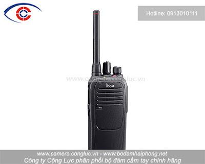 Bộ đàm ICOM IC - F2000