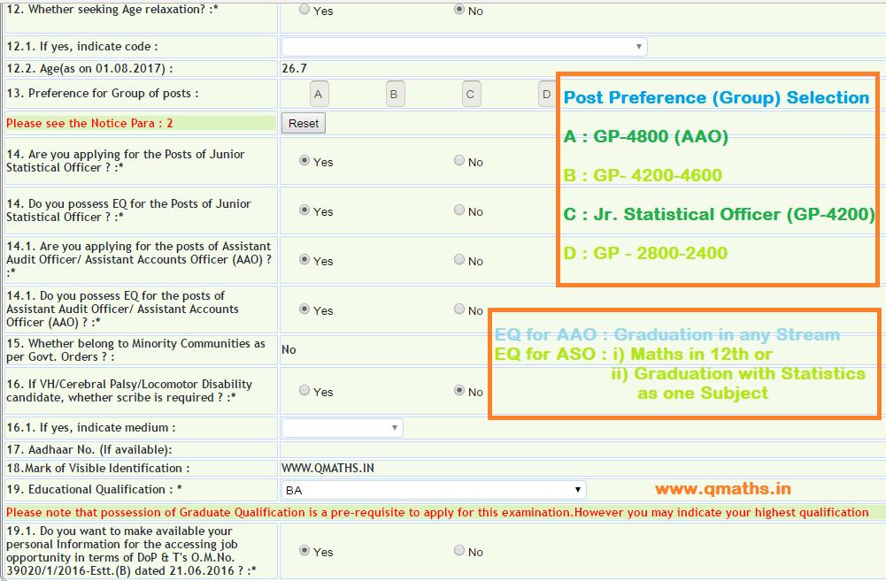 2015 pdf ssc application form