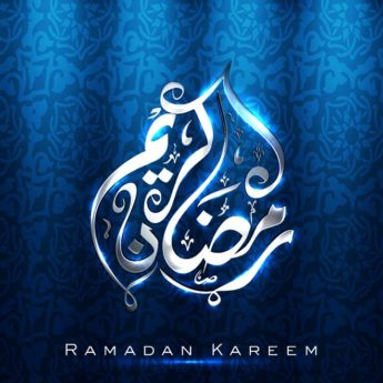 Happy Ramadan Wishes 2017