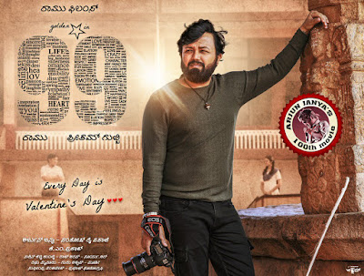99 kannada Movie First Look