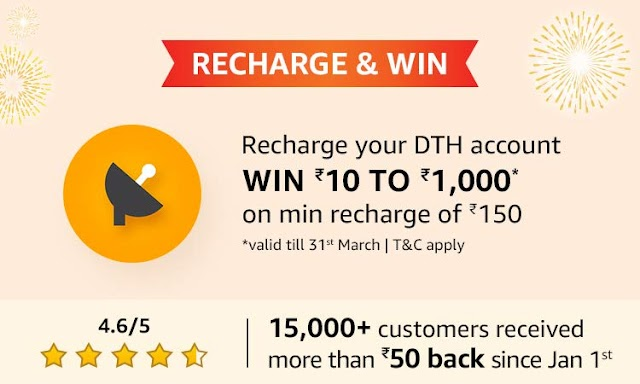 Amazon Pay Offers - DTH Recharges & win up to Rs.1000 Cashback.