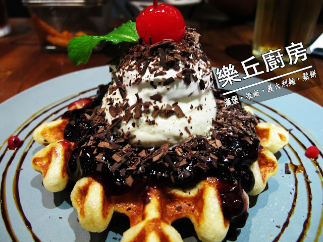 IMG 6894 - 【台中美食】樂丘廚房 獨創美式鬆餅堡 || 燉飯 || 義大利麵 || 烈日鬆餅 || 每樣都好好吃 甜品控的最愛!!!