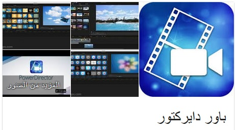 أفضل المناقصة تغلب تحميل برنامج تصميم فيديو Thibaupsy Fr