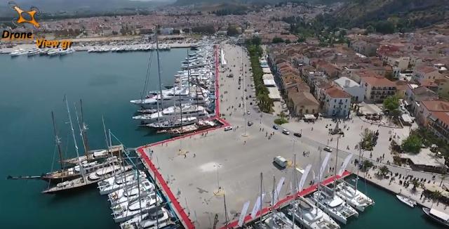 Το 4ο Mediterranean Yacht Show, στο Ναύπλιο από drone