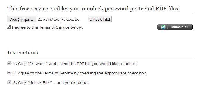 unlock password protected pdf offline