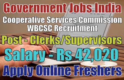 WBCSC Recruitment 2019