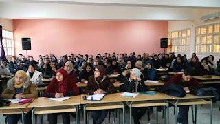 انطلاق الدورة التكوينية الأولى لفائدة الأساتذة الموظفين بموجب عقود بمديرية إقليم بولمان.