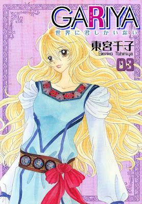 [Manga] GARIYA-世界に君しかいない 第01-03巻 Raw Download