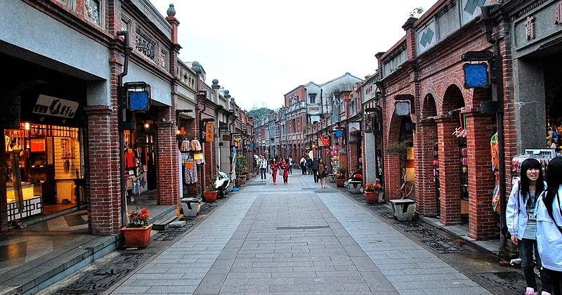 Taiwan 老街: 三峽老街&鶯歌老街