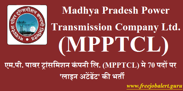 Madhya Pradesh Power Transmission Company Ltd., MPPTCL, MP, Madhya Pradesh, Line Attendant, 10th, ITI, Latest Jobs, mpptcl logo