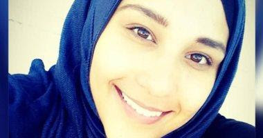 وفاة فتاة امريكية, اصول مصرية, نيويورك, ظروف غامضة,