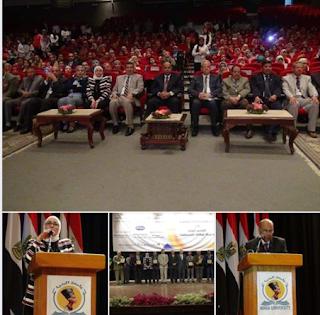 """افتتاح المؤتمر الدولي الثاني عن """"التعليم النوعي وخريطة الوظائف المستقبلية"""" بتربية نوعية المنيا"""