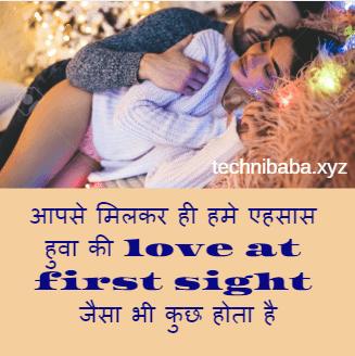 रोमांटिक शायरी - Romantic Shayari in Hindi - हिंदी शायरी