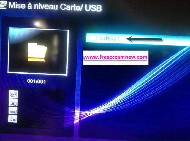 تحديث للجهاز الجديد DIGICLASS MA-940 HD
