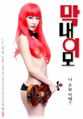 18+ My Youngest Aunt 2019 720p HDRip Korean Adult Movie