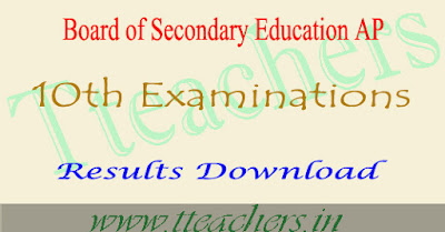 AP 10th Results 2018 download ap ssc result release date 2018