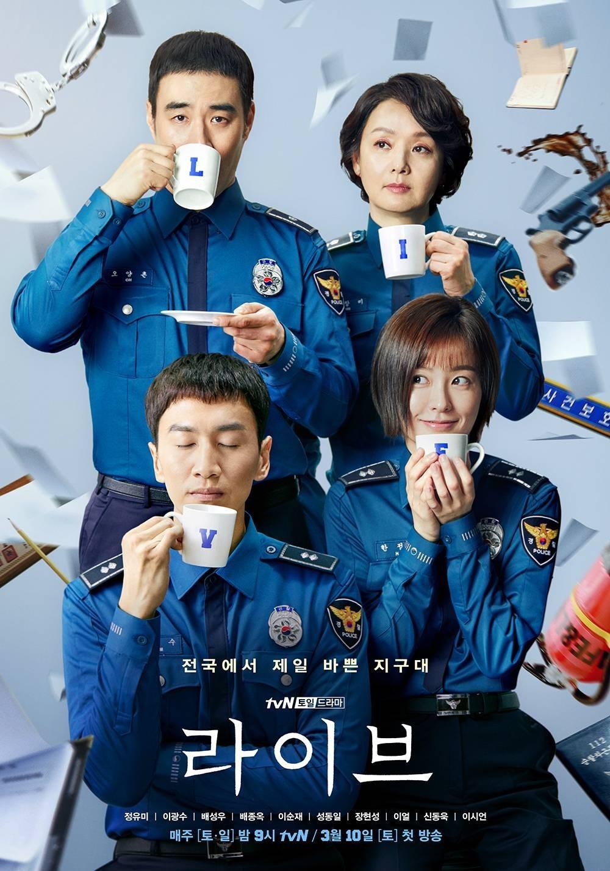 Who Am I Sub Indo : Download, Drama, Korea, Subtitle, Indonesia, Eimultifiles