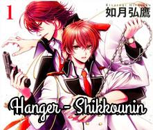 Hanger - Shikkounin