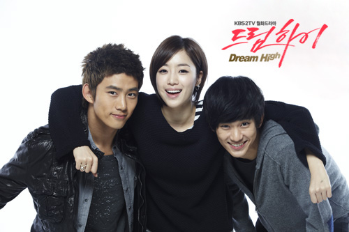 Foto Dream High