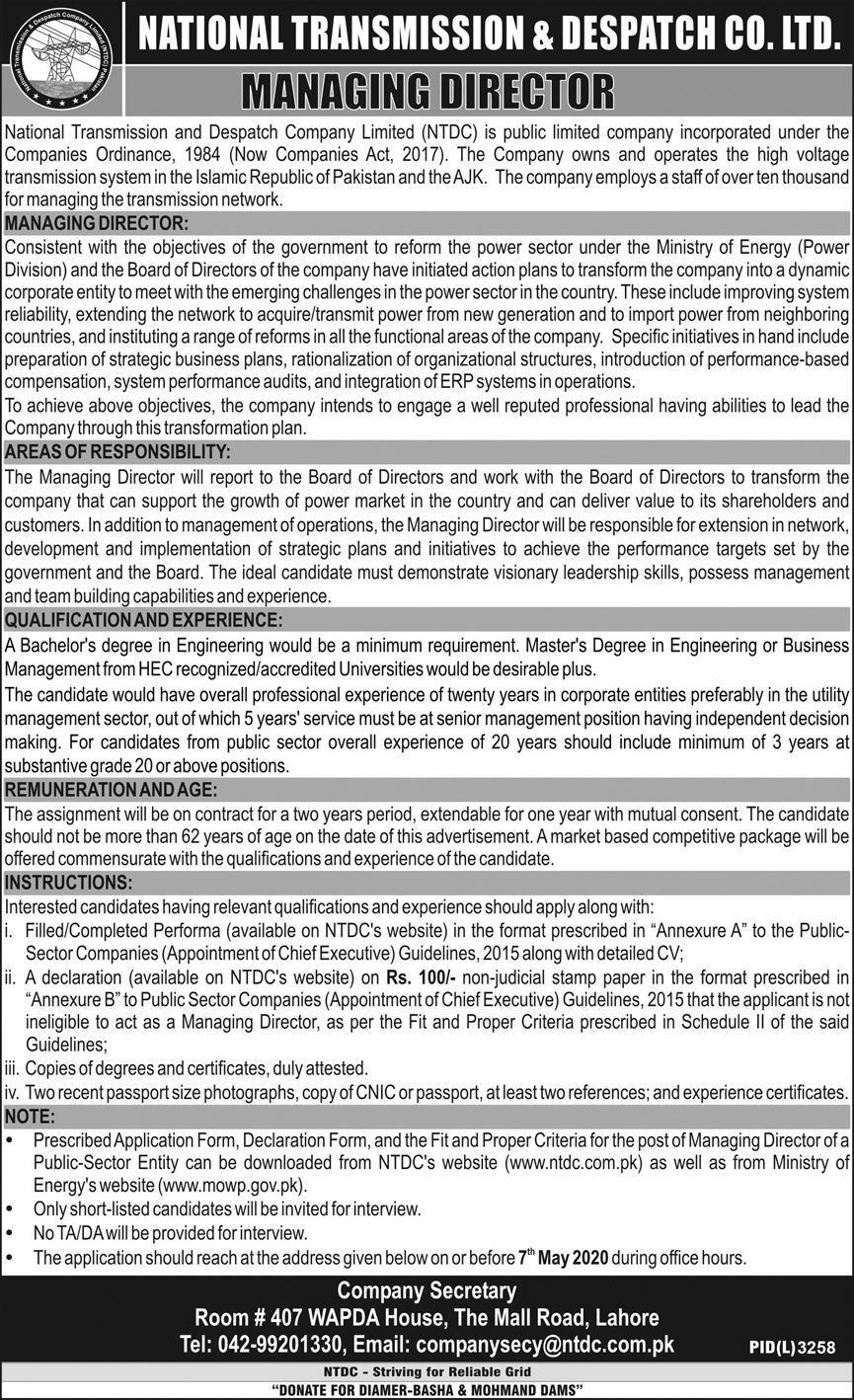Wapda NTDC Jobs 2020 Apply Online
