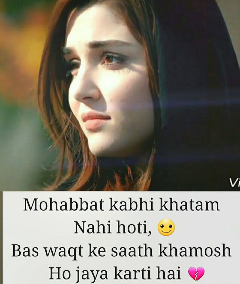 Sad Hindi Love Shayari