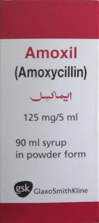amoxil 125mg syrup