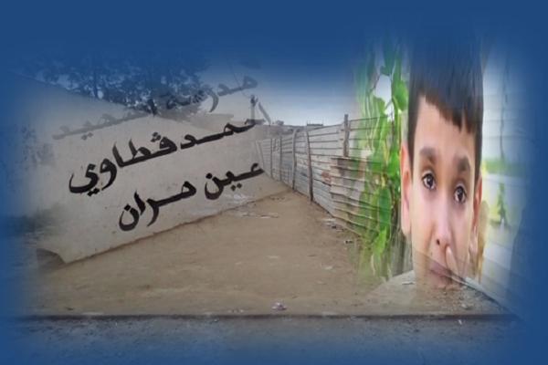 من يحمي تلاميذ مدرسة الشهيد احمد قطاوي بعين امران