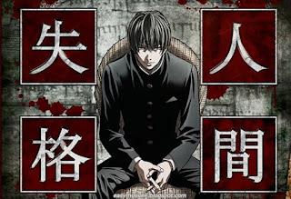 Aoi Bungaku BD (01 – 12 End) Subtitle Indonesia