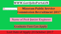 Mizoram Public Service Commission Recruitment 2017– 15 Junior Engineer