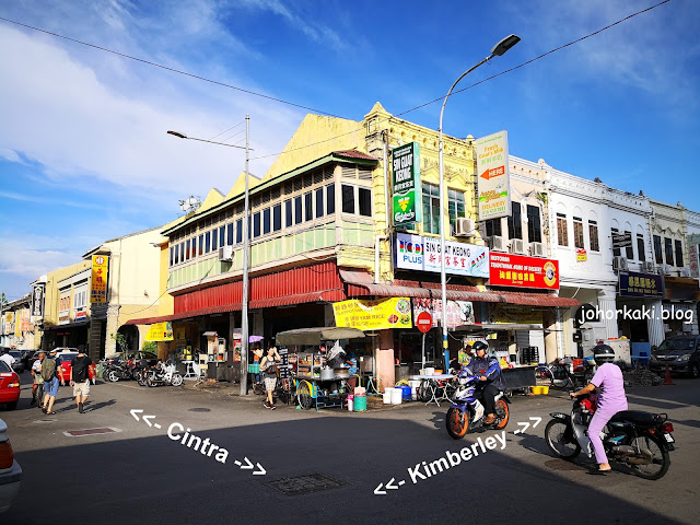 Kimberley-Road-Char-Kway-Teow-Sin-Guat-Keong -新月宫茶室