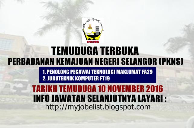Temuduga Terbuka di PKNS November 2016