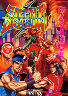 Silent Dragon+arcade+game+portable+beat'em up+art+flyer
