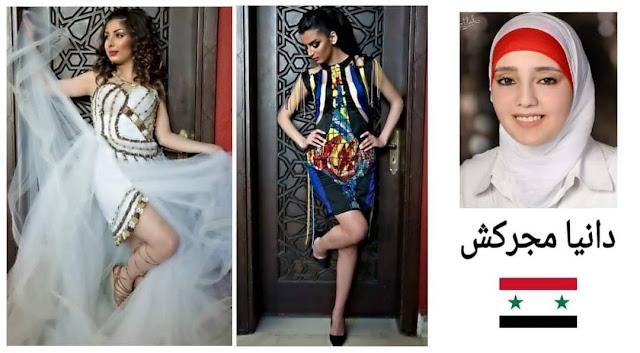 """""""دانية المجركش""""حلمي أصبح عارضة أزياء مشهورة"""