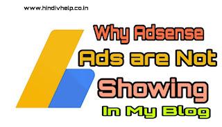 Google-adsense-help-in-hindi